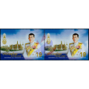 Coronation of King Vajiralongkorn to Rama X (AI) -GOLD PAIR- (MNH)
