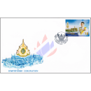 Coronation of King Vajiralongkorn to Rama X (AI) -GOLD FDC(I)-