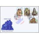 Khmer Culture (II): Temple -FDC(I)-