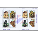 Khmer culture: Temple (II): WORLD HERITAGE SPECIAL SHEET...