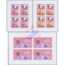 Lions International -BLOCK OF 4 PROOF-