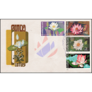 Lotus Flowers -FDC(I)-