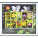 National flowers of the ASEAN members (261)