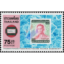 Nationale Briefmarkenausstellung THAIPEX 1977