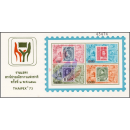 Nationale Briefmarkenausstellung THAIPEX 73 (2)