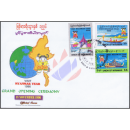 National Tourism Year -FDC(I)-
