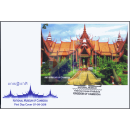 National Museum of Cambodia, Phnom Penh (340) -FDC(I)-