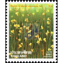 New Year 1995: Flowers (1615F) -ERROR-