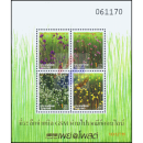 New Year 1995: Flowers (61II) -PAY AT POST-