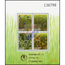 New Year 1995: Flowers (61I) P.A.T. OVERPRINT