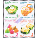 New Year 2020: Thai Sweets (II) -CP(I)- (MNH)