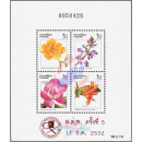 New Years Day: flowers (24I) -P.A.T. OVERPRINT-