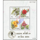 New Years Day: Flowers (27I) P.A.T. OVERPRINT