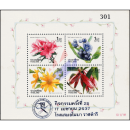New Year flowers (V) (46I) P.A.T. OVERPRINT