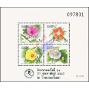New Year flowers (VI) (54I) P.A.T. OVERPRINT
