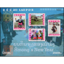 Hmong New Year celebrations (209)
