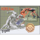 Olympische Sommerspiele 1988, Seoul (I) (151)