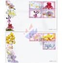 Orchideen -FDC(I)-