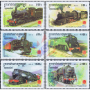 PHILANIPPON 2001: Steam locomotives