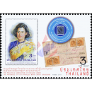 The Philatelists Association of Thailand (P.A.T.)