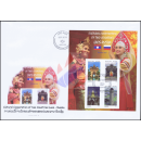 ROSSICA 2013, Moscow: Cultural cooperation with Russia (240B) -FDC(I)-I-