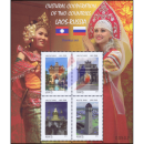 ROSSICA 2013, Moscow: Cultural cooperation with Russia (240A) (MNH)