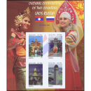 ROSSICA 2013, Moscow: Cultural cooperation with Russia (240B) (MNH)