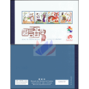 HONG KONG 2001: Seng Yu - Phrases - STAMP BOOKLET-