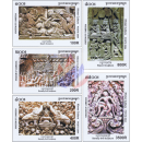 Relief art of the Khmer -IMPERFORATED-