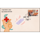 Red Cross 1980 -FDC(I)-