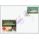Red Cross 1995 -FDC(I)-
