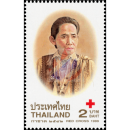 Red Cross 1999 (MNH)