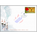 Red Cross 2005 -FDC(I)-