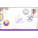 Red Cross 2015 - 60. Birthday of Princess Sirindhorn -FDC(I)-IT-
