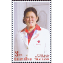 Red Cross 2015 - 60. Birthday of Princess Sirindhorn