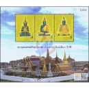 SINGAPORE 2015 - Emerald Buddha (334I)