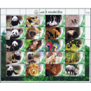 PERSONALIZED SHEET: 60th Anniv. of Zoological Park Organization -PS(179)- (MNH)