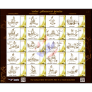 PERSONALIZED SHEET: Heritage Day 2021: Traditional Thai...