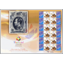 PERSONALIZED SHEET: Thailand 2013 World Stamp Exhibition