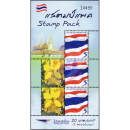 Definitive: The National Identity Set -STAMP PACK (III)-