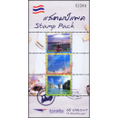 STAMP PACK (II) - Definitive: Tourist Spots - Seaside
