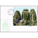 Tourist Attractions: Temple (297A) -FDC(I)-