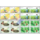 Mulberry cultivation and Silk -BLOCK OF 4- (MNH)