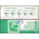 Songkran Day 1991 - GOAT -STAMP BOOKLET