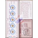 Songkran-Day 1994 - DOG -STAMP BOOKLET-