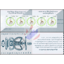Songkran Day 1996 - RAT -STAMP BOOKLET