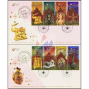 THAILAND 2013, Bangkok (II): Thai fine Arts -FDC(I)-IS-