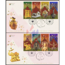 THAILAND 2013, Bangkok (II): Thai fine Arts -FDC(I)-IT-