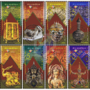 THAILAND 2013, Bangkok (II): Thai fine Arts -CANCELLED (G)-
