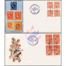 THAILANDPEX 71: Definitive King Bhumibol -FDC(I)-